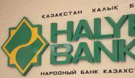 О саботаже «Народного банка Казахстана»