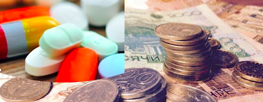 What Risks does the State Control of the Meds Prices Pose?